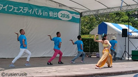 【レポート】第4回 タイフェスティバルin仙台