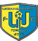 FC UKRAINE UNITED TEAMS WILL NOT PLAY IN 2020 OUTDOOR SEASON
