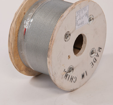 Cable - C1/877-1M
