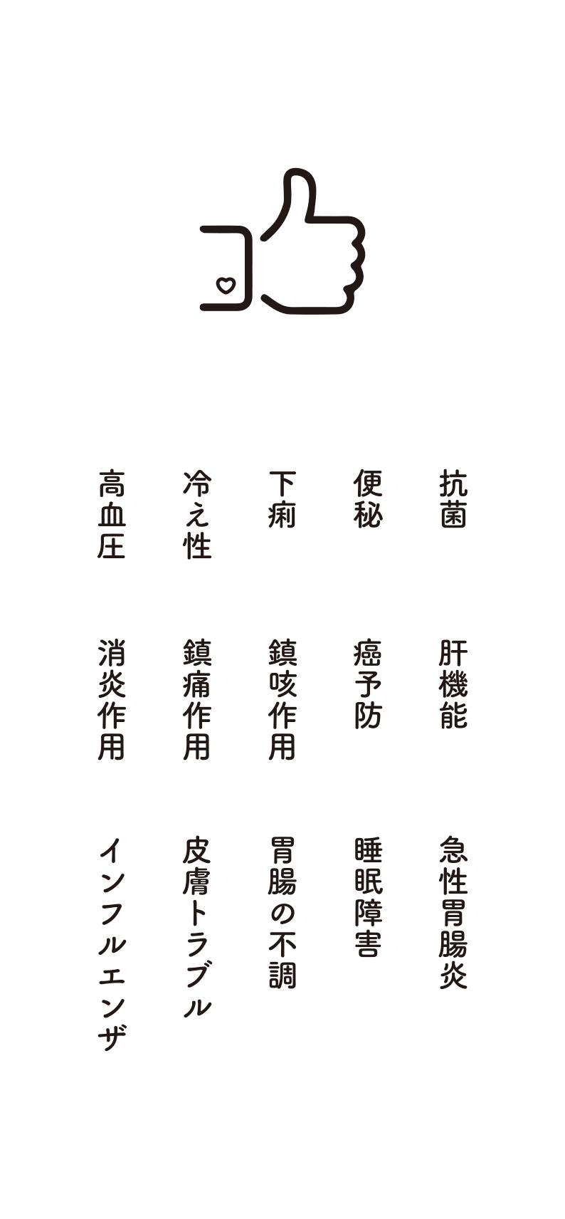 短冊_いいね