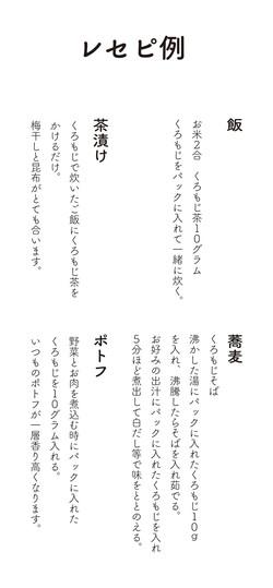 短冊_レセピ