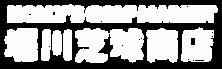 001_logo2.png