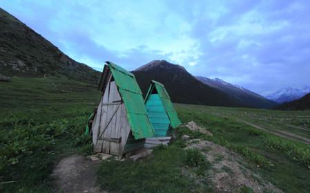 Altyn Arashan, Kyrgyzstan