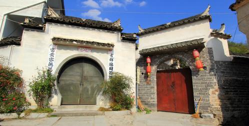 Hongcun, Anhui, Chine