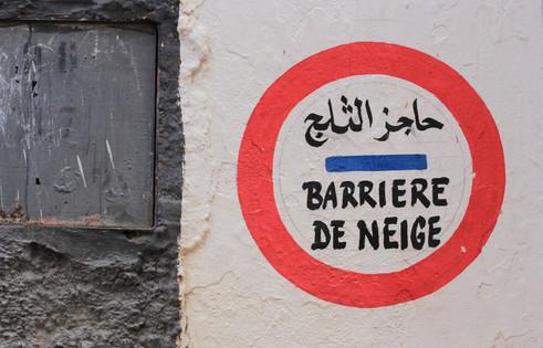 Azrou, Maroc