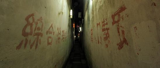 Tunxi, Anhui, Chine