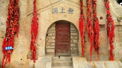 Huanshan, Shaanxi, Chine