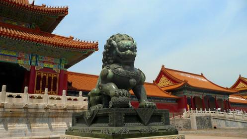 Pékin, Chine