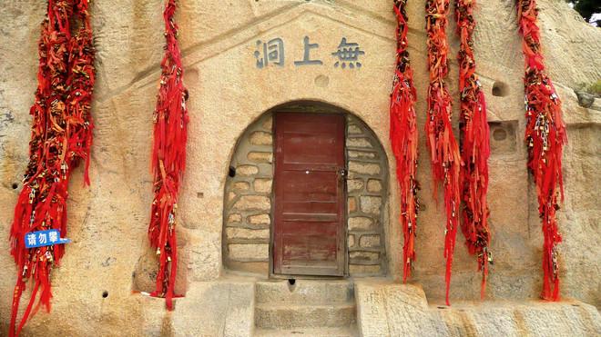 Huashan, Shaanxi, Chine