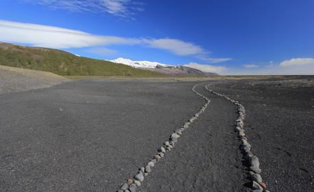 Vatnajökull National Park, Islande