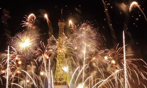 Tour Eiffel, Paris, France