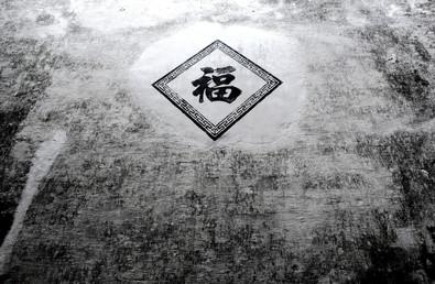 Xidi, Anhui, Chine