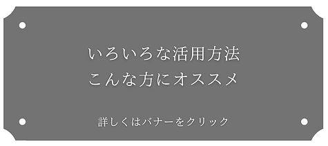 オススメ.jpg