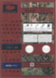 組み立て前の板状の厚紙