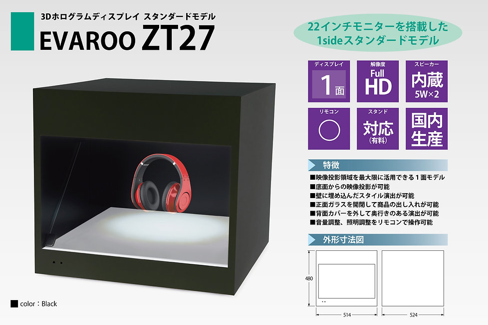 EVAROOカタログ_202106_ZT27.jpg
