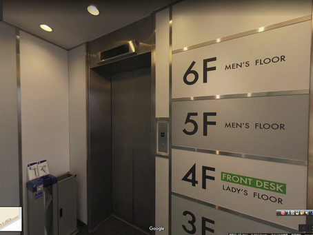 階層式(エレベーター式)のGoogleストリートビューを導入するには