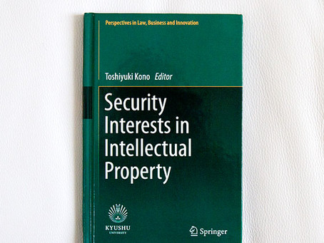 Review: Security Interests in Intellectual Property, by Toshiyuki Kono
