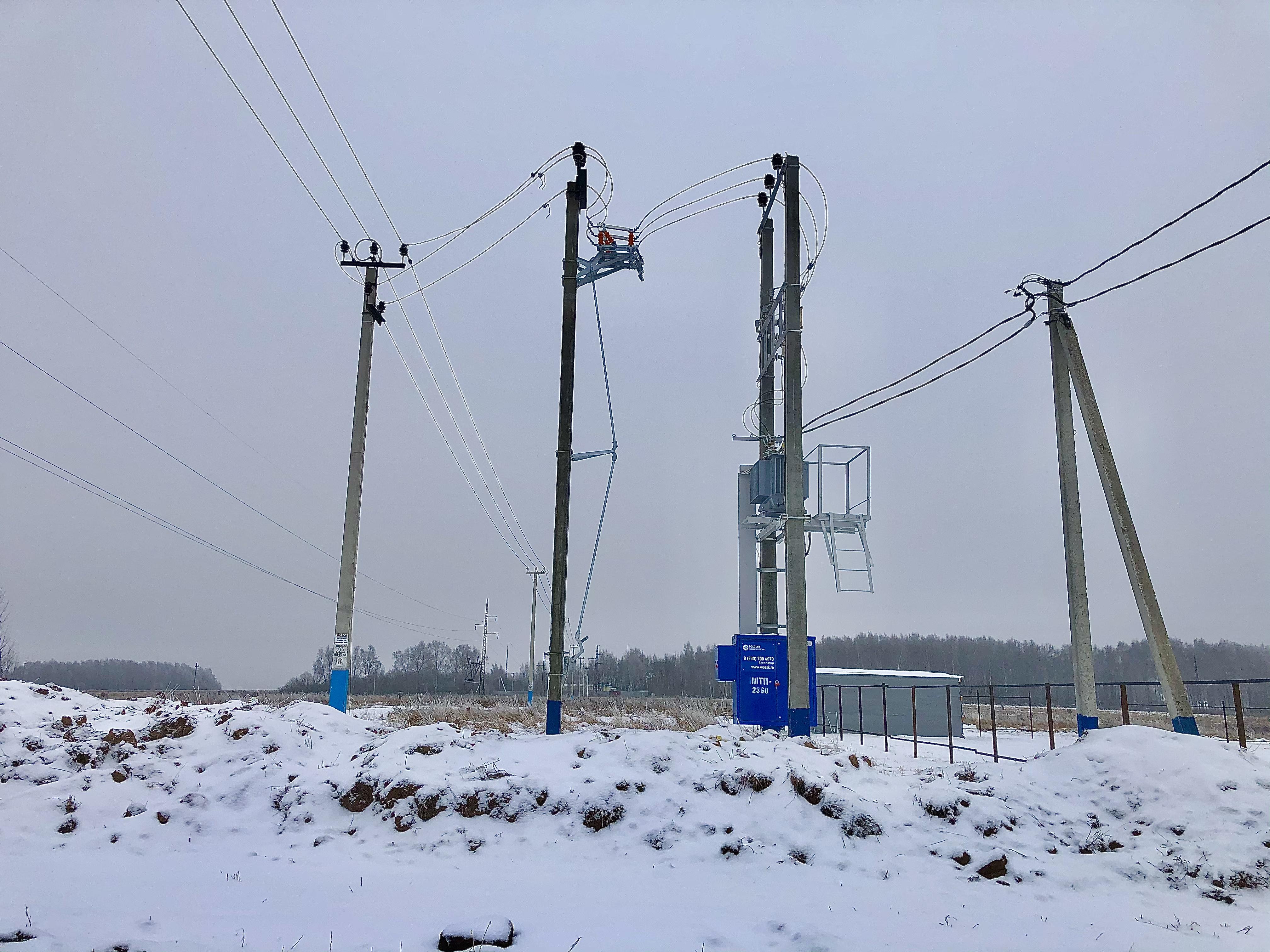 Электричество в поселке