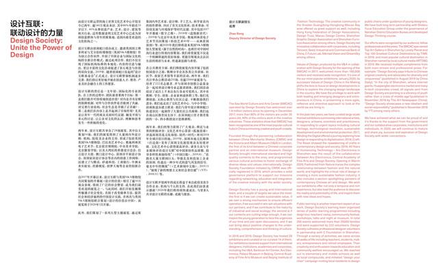 2018-2019年报 (NXPowerLite Copy)-13.jpg
