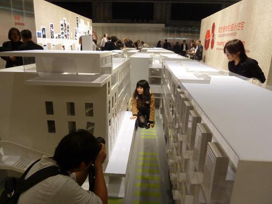 Biennale Shenzhen.jpg