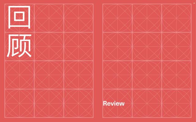 2018-2019年报 (NXPowerLite Copy)-12.jpg