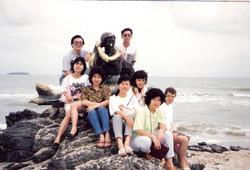Hatyai 1990