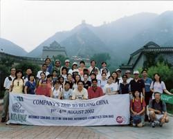 Beijing 2002