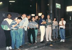 Hong Kong 1997