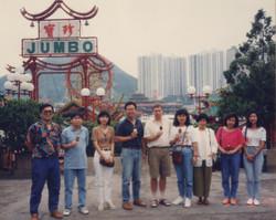 Hong Kong 1994