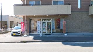 サイエンスホーム山形店オープンいたしました
