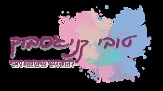 טובי לוגו4.png