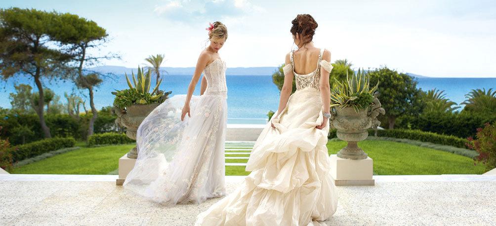 Wedding Event Astrology Service