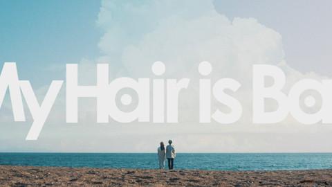 My Hair is Bad -君が海-