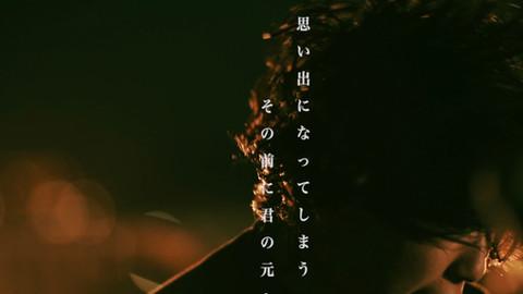 WOMCADOLE -アオキハルヘ-