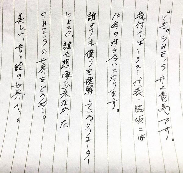 S__37757140_edited.jpg