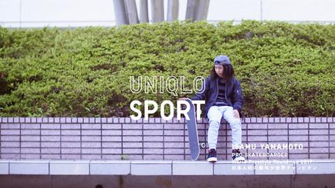 UNIQLO web Movie