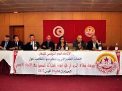 Tunisia Post.jpg