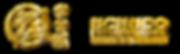 thumbnail_Header UIMAF gold.png