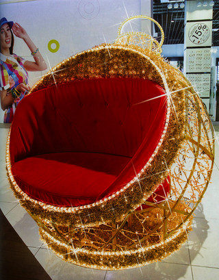 Bauble Chair