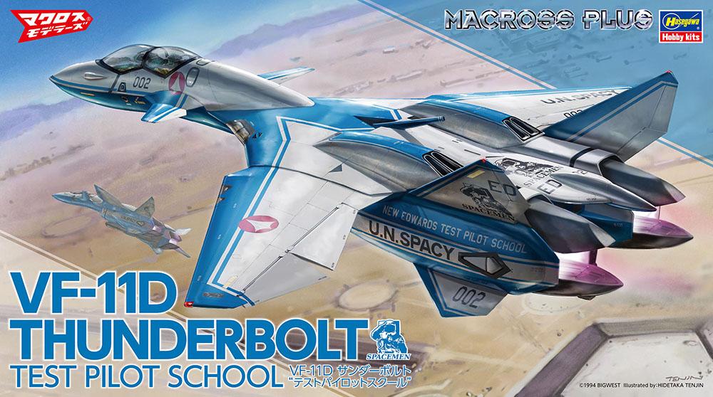 1/72 VF-11D New Edwards Test Pilot School