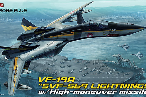 """1/72 VF-19A """"SVF-569 Lightnings"""" with HMMs"""