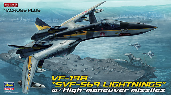 1/72 VF-19A SVF-599 Lightnings