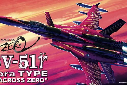 1/72 Scale SV-51 Gamma Nora