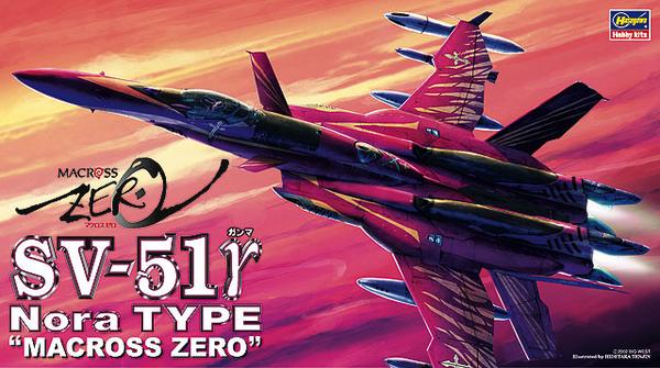 1/72 SV-51 Gamme Nora
