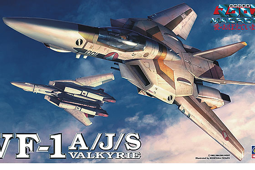 1/72 Scale VF-1/J/S Valkyrie - Fighter