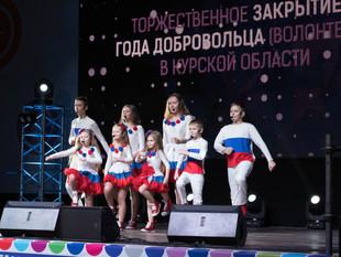 """Студия """"Артист"""" выступила  на торжественном закрытие Года Добровольца (волонтера)"""