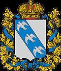 gerb_kurskoj_oblasti_old.png