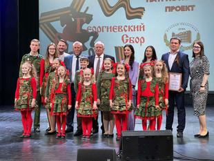 В Курске завершили юбилейный 10-ый Георгиевский сбор