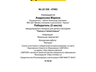 """Новые победы """"над карантином"""" в студии """"Артист"""""""