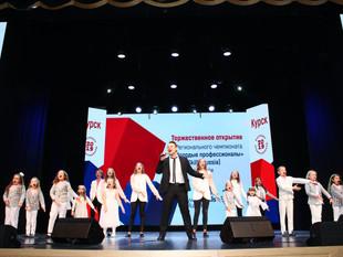 "Студия ""Артист"" НА ФОРУМЕ ПРОФЕССИОНАЛОВ"